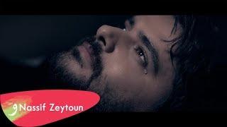 Nassif Zeytoun - Wassellik Khabar [Official Lyric Video] (2019) / ناصيف زيتون - وصلك خبر