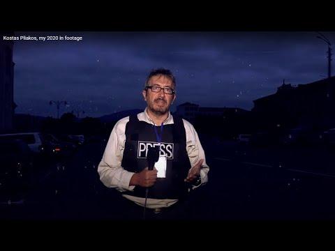 Kostas Pliakos, my 2020 in footage