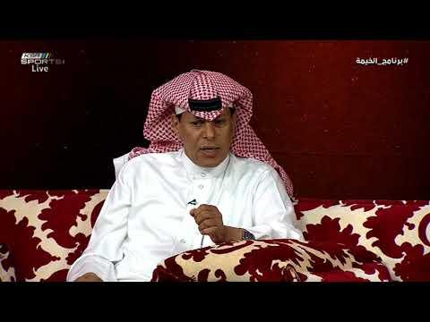 فهد المدلج - الفيصلي يحصل على الرخصة الآسيوية منذ 7 سنوات #برنامج_الخيمة