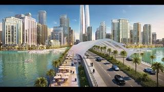 Emaar Harbour Gate - Dubai Creek Harbour +97145538725