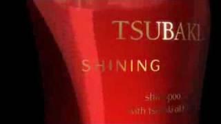 TSUBAKI21