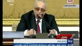 شاهد.. وقائع الجلسة الأولى لمجلس النواب     -