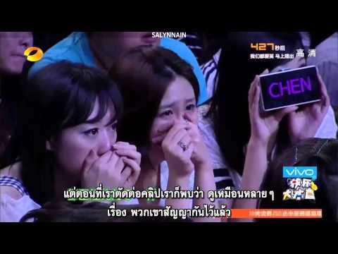 ซับไทย HAPPY CAMP EXO CUT