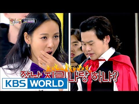 Lee Hyori scared them away! (feat. Kim Suyong with no dark circles!) [Happy Together / 2017.07.20]