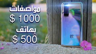 Huawei nova 7 - 5G | هاتف هواوي نوفا 7 أدق التفاصيل