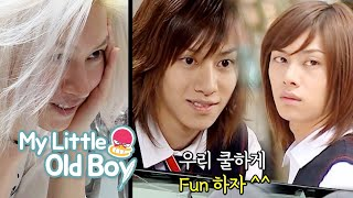 Congratulations on 15 years since Kim Hee Chul's debut, Universal Star! [My Little Old Boy Ep 182]