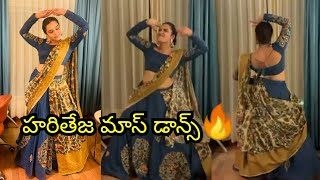 Watch: Actress Hariteja Mass Dance video..