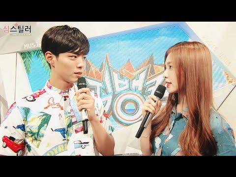 [박보검X아이린] 설레는 박보검 눈빛 모음 (Park Bogum & Irene sweet moments)