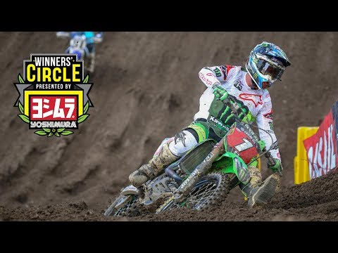 Eli Tomac: That perfect stuff...I wasnt thinking about it.