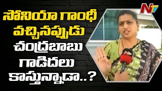 Why Chandrababu, BJP silent when Sonia Gandhi came to Tiru..