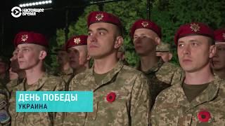 мая России, Украине