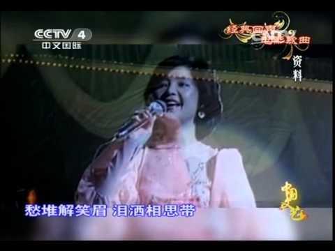 20141103 中国文艺 经典回声·电影歌曲
