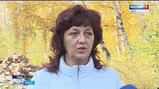 В Министерство природных ресурсов и экологии Омской области поступила жалоба на несанкционированную свалку