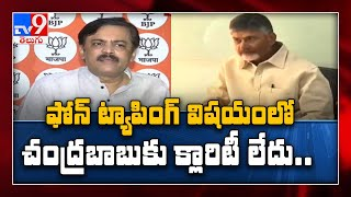 GVL comments on Chandrababu over phone tapping issue..