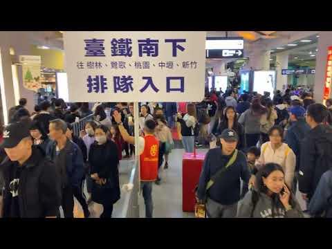 台鐵 板橋車站 新北歡樂耶誕城 搭車人潮交通管制