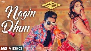 Nagin Dhun – SB The Haryanvi