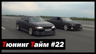 Обзор Toyota Mark II JZX90 TourerV Жорик Ревазов