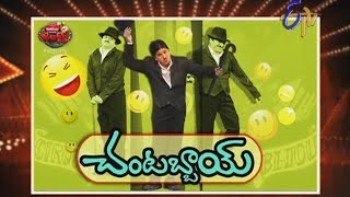 Jabardasth Show November14th