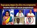 TRS Kamalakar Reddy On CM KCR Government Plans to Sell Govt Lands | Telangana Lands For Sale |YOYOTV