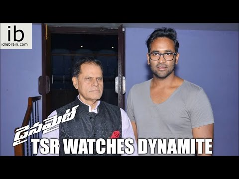 TSR watches Dynamite movie at Prasad Labs