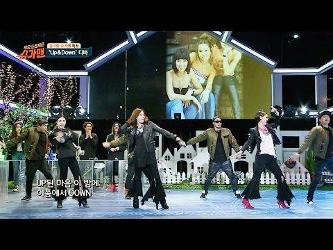 [슈가송] 걸크러쉬의 시조새, 디바 'Up&Down' ♪ 슈가맨 25회