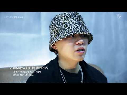 UV Cypher Ep.3 - Kid Milli Interview 키드밀리 인터뷰