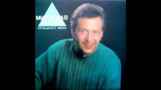 Miroslav Ilic - Sinoc nisam vecerao - (Audio 1993) HD