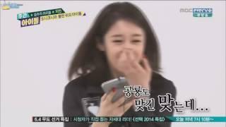 [Vietsub] Khi nhắc tới T-ara's Jiyeon người ta sẽ nghĩ đến ..???