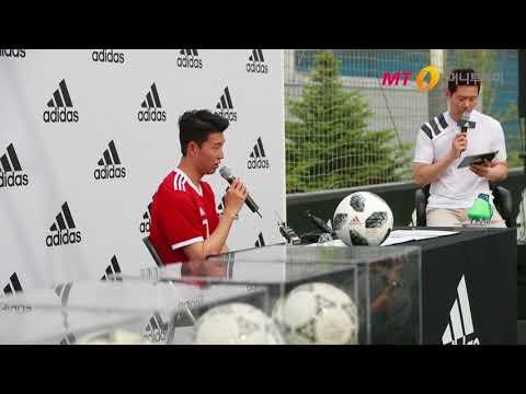 """손흥민의 월드컵 각오 """"잘못하면 망신당할 수도...준비해서..."""