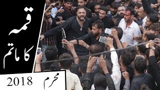 Qama Ka Matam 9 Muharram 2018 Ashura Jaloos Lahore Pakistan