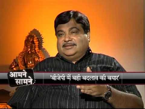 Part 3: Aamne Saamne: Sh. Nitin Gadkari :  2.10.2010