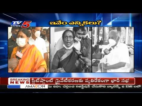 ఇవేం ఎన్నికలు ?  | Tirupati By Election 2021 | Panabaka Lakshmi | Ratna Prabha | TV5 News