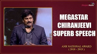 Chiranjeevi Reveals Many Unknown Incidents- ANR National A..