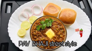 HOW TO MAKE PAV BHAJI - EASY MUMBAI STREET STYLE PAV BHAJI ( Ep : 54)