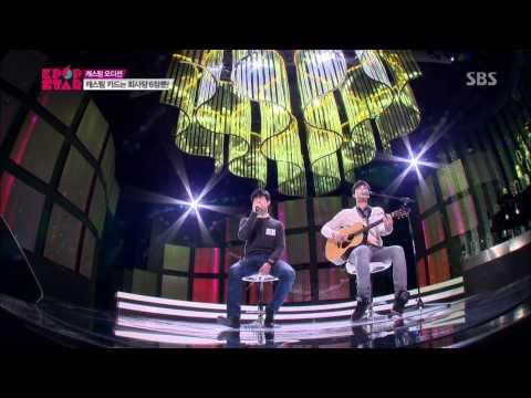 SBS [KPOPSTAR3] - 캐스팅오디션, '비상'의 'Can't Take My Eyes Off You'
