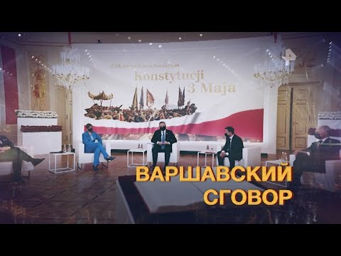 Искажая историю: как в Восточной Европе стирают память о Победе photo