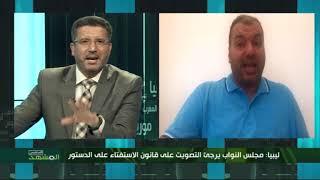 ليبيا: مجلس النواب يرجئ التصويت على قانون الاستفتاء على الدستور ...
