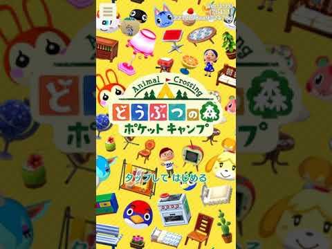 動物森林(動物森友會)手機版 明天更新會有中文版,今天來分享變更語系。