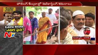 Nandyal By-Election: Face to Face with Voters in Nandyal O..