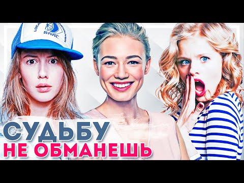 Российские актрисы без актёрского образования