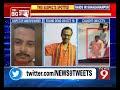 Suspects of Kamleshs murder caught on CCTV