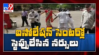 Viral video: Medicos dance with DJ songs in Mancherial dis..