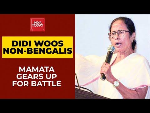 Didi Eyes Bhabanipur Victory: Mamata Banerjee To Meet Non-Bengali Voters On September 16