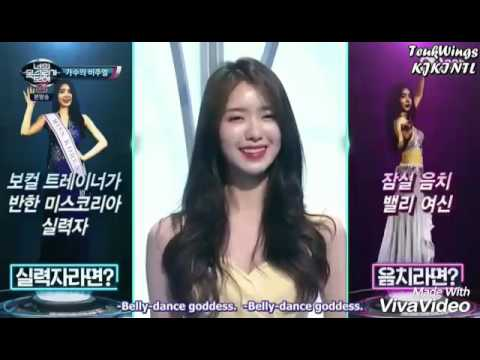 I can see your voice 4. (engsub) Miss Korea is awesome.
