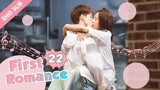 [ENG SUB] First Romance 22 (Riley Wang Yilun, Wan Peng) I love you just the way you are