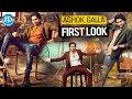 Mahesh Babu's Nephew Ashok Galla Movie First Look- Nidhhi Agerwal