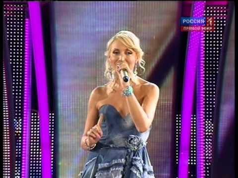 Кристина Орбакайте - Без тебя (Новая Волна 2011)