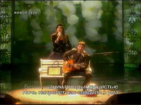 Зара и Дмитрий Певцов