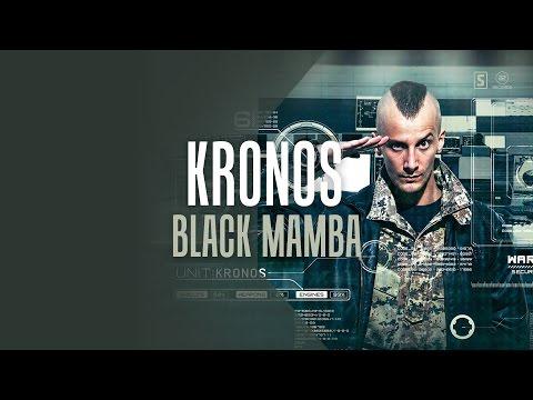 Kronos - Black Mamba (#A2REC162)