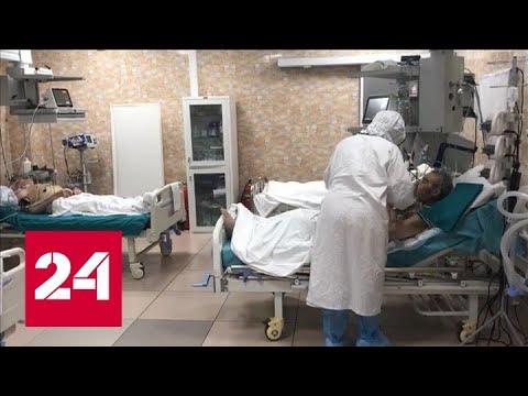Число заболевших коронавирусом в России держится на уровне более 10 тысяч – Россия 24